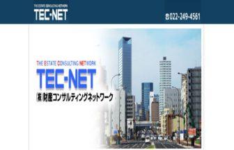 株式会社財産コンサルティングネットワーク