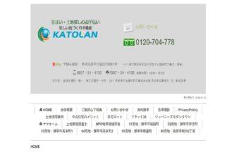 株式会社KATOLAN