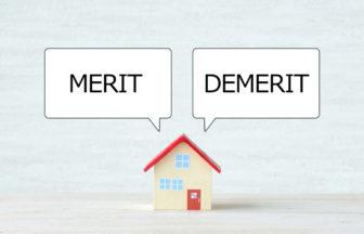借地権付きの土地を買うデメリットを教えて下さい。