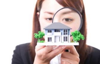 旧法借地権と新法借地権の違いは?それぞれのメリット・デメリットを徹底解説