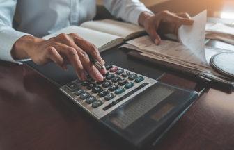 借地権が設定されている底地を時効取得した場合の財産の価格の算出方法を教えて下さい。
