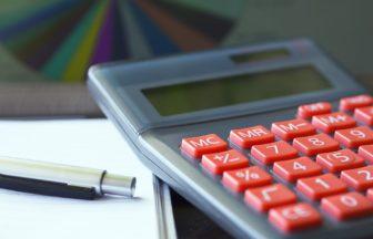 【借地権の基礎知識】借地権にかかる税金のまとめ